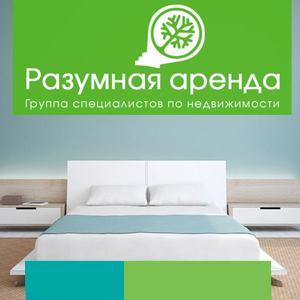 Аренда квартир и офисов Верещагино