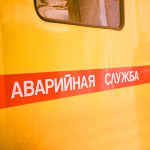 Аварийные службы Верещагино