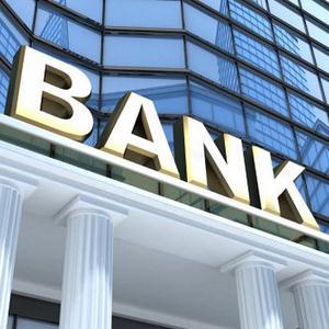 Банки Верещагино
