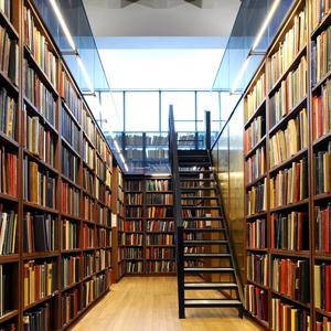 Библиотеки Верещагино