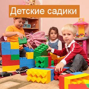 Детские сады Верещагино