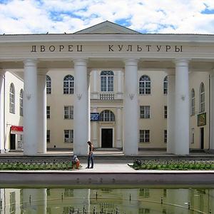 Дворцы и дома культуры Верещагино