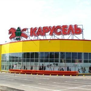 Гипермаркеты Верещагино