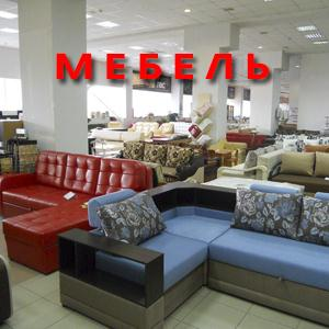Магазины мебели Верещагино