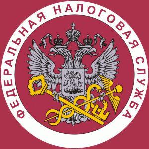 Налоговые инспекции, службы Верещагино
