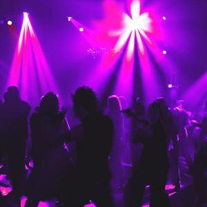 Ночные клубы Верещагино