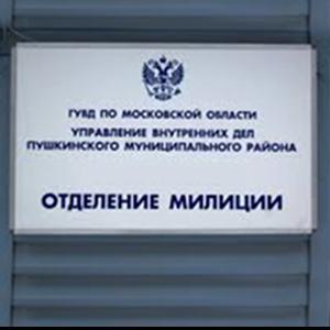 Отделения полиции Верещагино