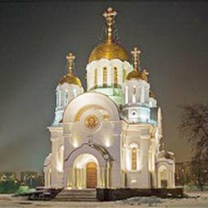 Религиозные учреждения Верещагино