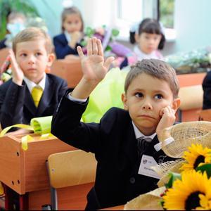 Школы Верещагино