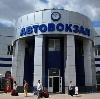 Автовокзалы в Верещагино