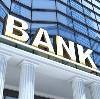 Банки в Верещагино