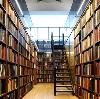 Библиотеки в Верещагино