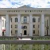 Дворцы и дома культуры в Верещагино