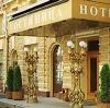 Гостиницы в Верещагино