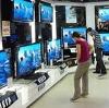 Магазины электроники в Верещагино