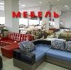 Магазины мебели в Верещагино