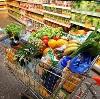 Магазины продуктов в Верещагино
