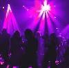 Ночные клубы в Верещагино