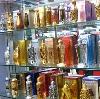Парфюмерные магазины в Верещагино