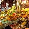 Рынки в Верещагино