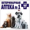Ветеринарные аптеки в Верещагино