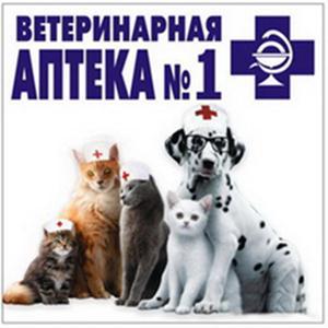 Ветеринарные аптеки Верещагино